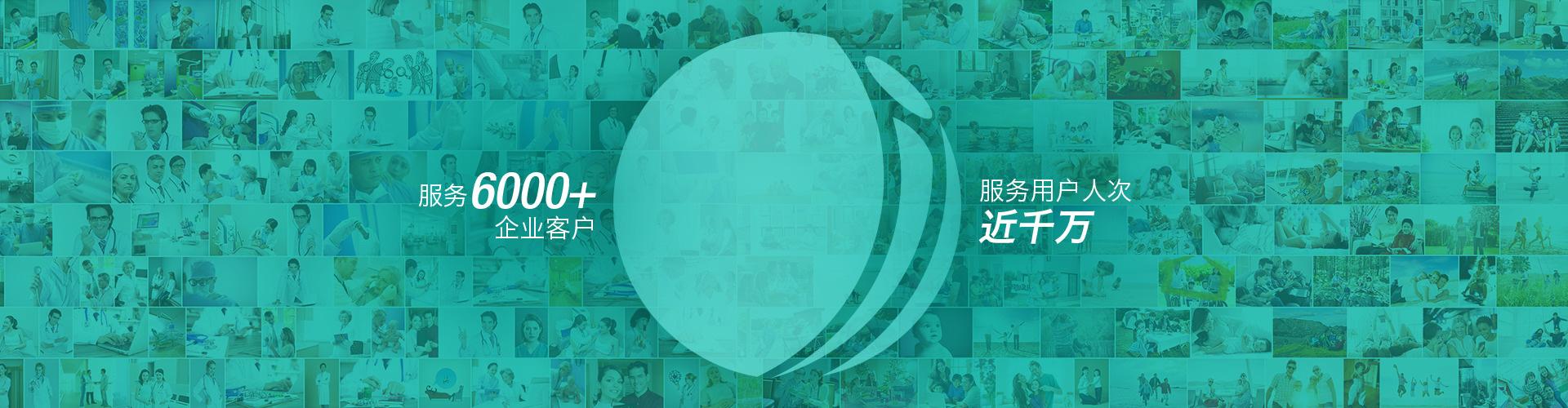 健康(kang)體檢 體檢網 一站(zhan)式體檢 體檢項(xiang)目(mu) 三甲(jia)公立(li)